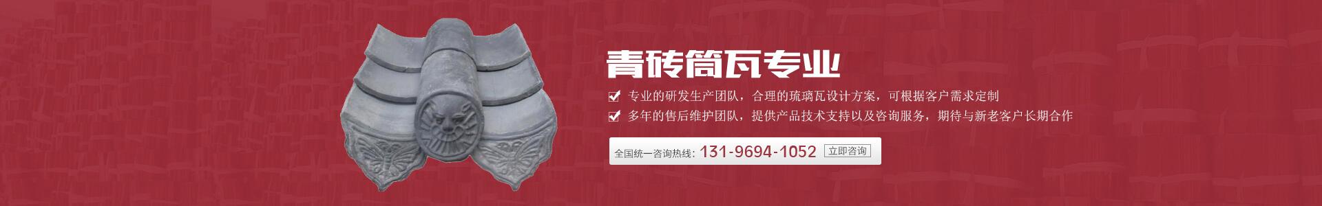 raybet雷竞技客户端raybet雷竞技app专业制作